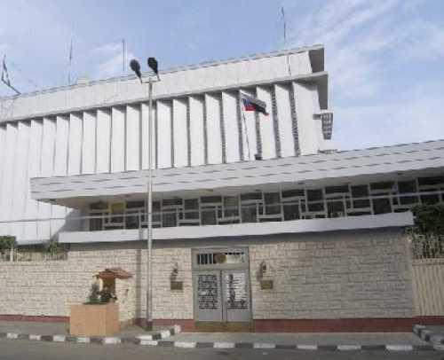 посольство и визовый центр исландии в москве