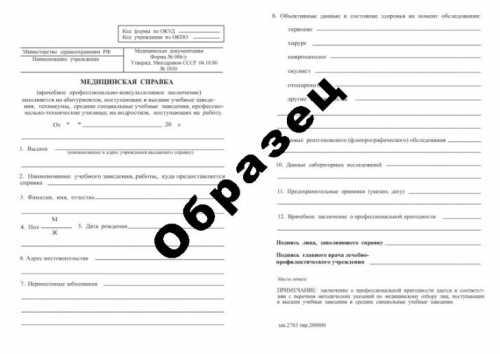 образец заполнения заявления о выходе из гражданства украины в 2019 году